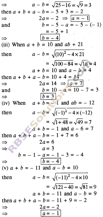 RBSE Solutions for Class 8 Maths Chapter 10 FactorizationIn Text Exercise img-1