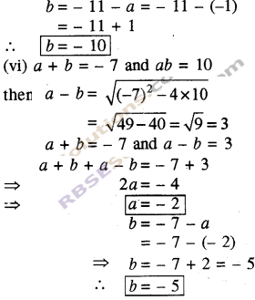 RBSE Solutions for Class 8 Maths Chapter 10 FactorizationIn Text Exercise img-2