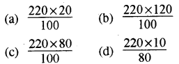 RBSE Solutions for Class 8 Maths Chapter 13 राशियों की तुलना Additional Questions Q1