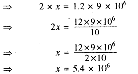 RBSE Solutions for Class 8 Maths Chapter 13 राशियों की तुलना Additional Questions Q4g