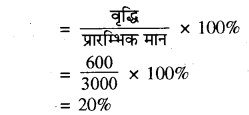 RBSE Solutions for Class 8 Maths Chapter 13 राशियों की तुलना Ex 13.3 Q1