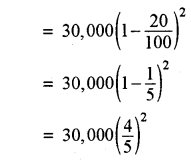 RBSE Solutions for Class 8 Maths Chapter 13 राशियों की तुलना Ex 13.3 Q2