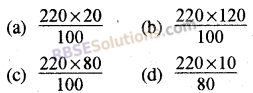 RBSE Solutions for Class 8 Maths Chapter 13 Comparison of Quantities Additional Questions img-1