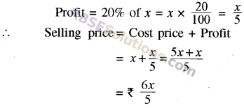 RBSE Solutions for Class 8 Maths Chapter 13 Comparison of Quantities Additional Questions img-14