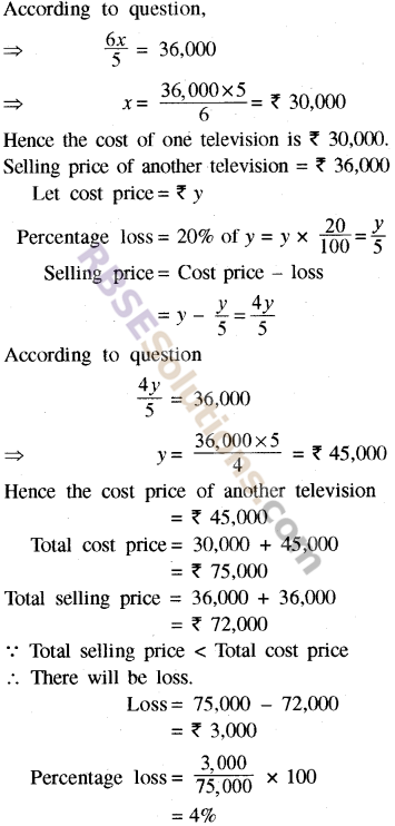 RBSE Solutions for Class 8 Maths Chapter 13 Comparison of Quantities Additional Questions img-15