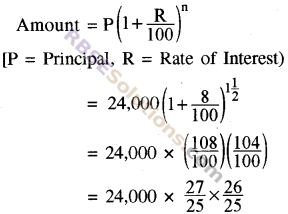 RBSE Solutions for Class 8 Maths Chapter 13 Comparison of Quantities Additional Questions img-18