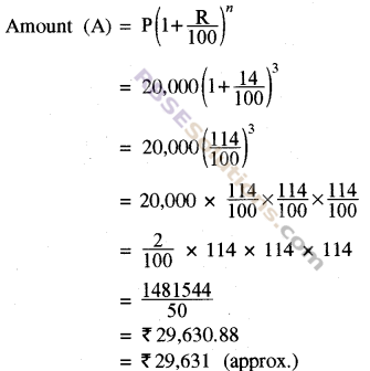 RBSE Solutions for Class 8 Maths Chapter 13 Comparison of Quantities Additional Questions img-20