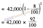 RBSE Solutions for Class 8 Maths Chapter 13 Comparison of Quantities Additional Questions img-4