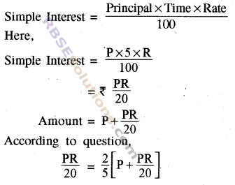 RBSE Solutions for Class 8 Maths Chapter 13 Comparison of Quantities Additional Questions img-6