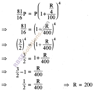 RBSE Solutions for Class 8 Maths Chapter 13 Comparison of Quantities Additional Questions img-9
