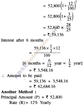 RBSE Solutions for Class 8 Maths Chapter 13 Comparison of Quantities Ex 13.3 img-3