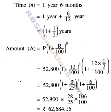 RBSE Solutions for Class 8 Maths Chapter 13 Comparison of Quantities Ex 13.3 img-4