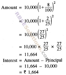 RBSE Solutions for Class 8 Maths Chapter 13 Comparison of Quantities Ex 13.3 img-6