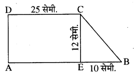 RBSE Solutions for Class 8 Maths Chapter 14 क्षेत्रफल Ex 14.1 Additional Questions Q5