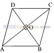 RBSE Solutions for Class 8 Maths Chapter 14 Area Additional Questions img-9