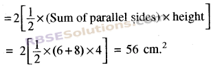RBSE Solutions for Class 8 Maths Chapter 14 Area Ex 14.1 img-2