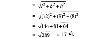 RBSE Solutions for Class 8 Maths Chapter 15 पृष्ठीय क्षेत्रफल एवं आयतन Additional Questions Q6e