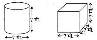 RBSE Solutions for Class 8 Maths Chapter 15 पृष्ठीय क्षेत्रफल एवं आयतन Ex 15.1 Q3
