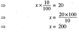 RBSE Solutions for Class 8 Maths Chapter 16 आँकड़ों का प्रबन्धन Additional Questions Q61