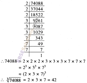 RBSE Solutions for Class 8 Maths Chapter 2 Cube and Cube Roots Ex 2.2 5
