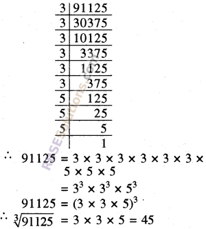 RBSE Solutions for Class 8 Maths Chapter 2 Cube and Cube Roots Ex 2.2 9