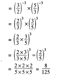 RBSE Solutions for Class 8 Maths Chapter 3 घात एवं घातांक Additional Questions L8b