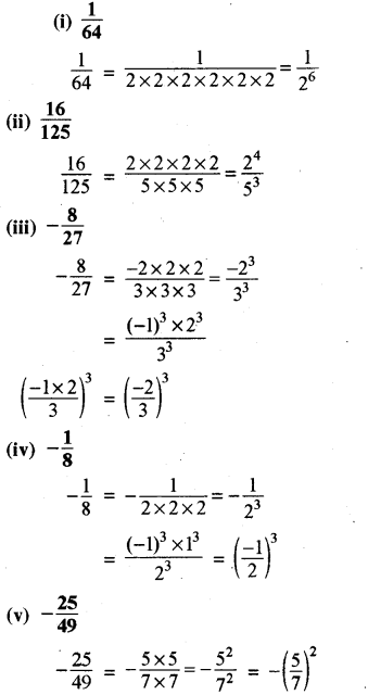 RBSE Solutions for Class 8 Maths Chapter 3 घात एवं घातांक Ex 3.1 Q3a
