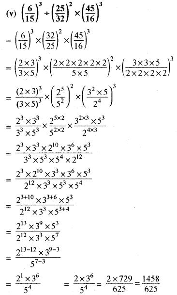 RBSE Solutions for Class 8 Maths Chapter 3 घात एवं घातांक Ex 3.2 Q2e