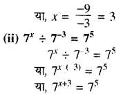 RBSE Solutions for Class 8 Maths Chapter 3 घात एवं घातांक Ex 3.2 Q3b