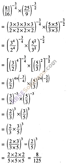 RBSE Solutions for Class 8 Maths Chapter 3 Powers and Exponents Additional Questions 15