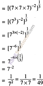 RBSE Solutions for Class 8 Maths Chapter 3 Powers and Exponents Additional Questions 7
