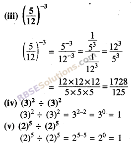 RBSE Solutions for Class 8 Maths Chapter 3 Powers and Exponents In Text Exercise 7