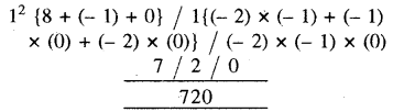 RBSE Solutions for Class 8 Maths Chapter 5 वैदिक गणित In Text Exercise 63c