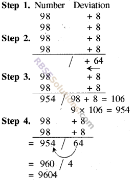 RBSE Solutions for Class 8 Maths Chapter 5 Vedic Mathematics Additional Questions img-1