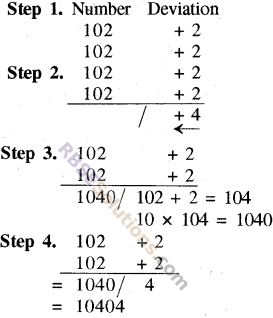 RBSE Solutions for Class 8 Maths Chapter 5 Vedic Mathematics Additional Questions img-2