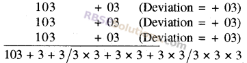 RBSE Solutions for Class 8 Maths Chapter 5 Vedic Mathematics Additional Questions img-6