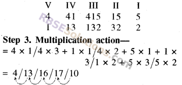 RBSE Solutions for Class 8 Maths Chapter 5 Vedic Mathematics Additional Questions img-8