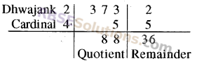 RBSE Solutions for Class 8 Maths Chapter 5 Vedic Mathematics Additional Questions img-9