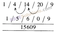RBSE Solutions for Class 8 Maths Chapter 5 Vedic MathematicsEx 5.1 img-12