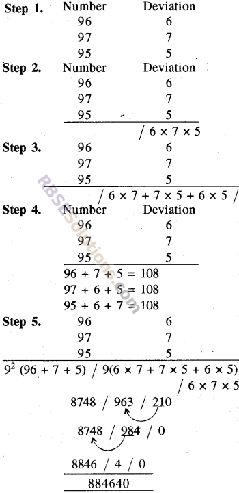 RBSE Solutions for Class 8 Maths Chapter 5 Vedic MathematicsEx 5.1 img-19