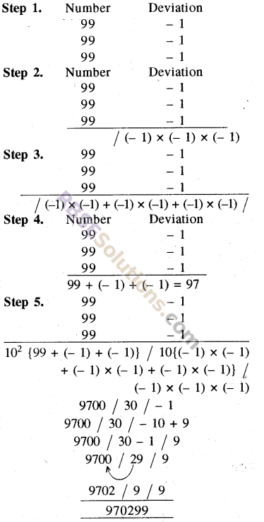 RBSE Solutions for Class 8 Maths Chapter 5 Vedic MathematicsEx 5.1 img-21