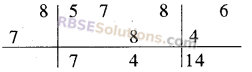 RBSE Solutions for Class 8 Maths Chapter 5 Vedic MathematicsEx 5.1 img-23