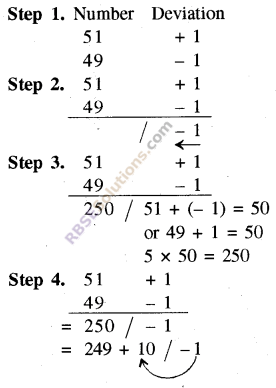 RBSE Solutions for Class 8 Maths Chapter 5 Vedic Mathematics In Text Exercise 24