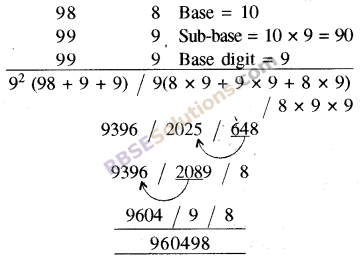 RBSE Solutions for Class 8 Maths Chapter 5 Vedic Mathematics In Text Exercise 30