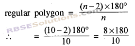 RBSE Solutions for Class 8 Maths Chapter 6 Polygons Ex 6.1 img-10