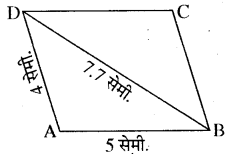 RBSE Solutions for Class 8 Maths Chapter 7 चतुर्भुज की रचना Additional Questions 1