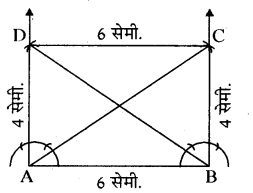 RBSE Solutions for Class 8 Maths Chapter 7 चतुर्भुज की रचना Additional Questions 5K