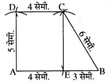 RBSE Solutions for Class 8 Maths Chapter 7 चतुर्भुज की रचना Additional Questions 5a
