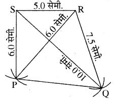 RBSE Solutions for Class 8 Maths Chapter 7 चतुर्भुज की रचना Ex 7.2 - 6
