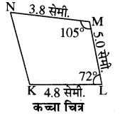 RBSE Solutions for Class 8 Maths Chapter 7 चतुर्भुज की रचना Ex 7.4 Q1